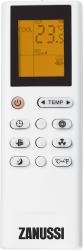 Мобильный кондиционер Zanussi ZACM-12 SN/N1 Sonata