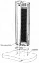 Основание для вертикальной установки Zilon V-BFM в Нижнем Новгороде