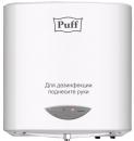 Сенсорный дозатор-стерилизатор для рук Puff8183 NOTOUCH в Нижнем Новгороде
