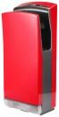 Сушилка для рук BXG JET-7000A RED в Нижнем Новгороде