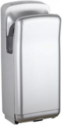 Сушилка для рук BXG JET 7000C V.2