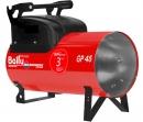 Тепловая пушка газовая Ballu-Biemmedue Arcotherm GP45AC в Нижнем Новгороде