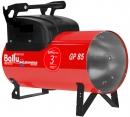 Тепловая пушка газовая Ballu-Biemmedue Arcotherm GP85AC в Нижнем Новгороде