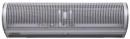 Тепловая завеса DantexRZ-30812 DM2N
