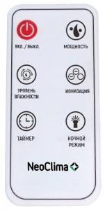Ультразвуковой увлажнитель воздуха Neoclima NHL-500VS